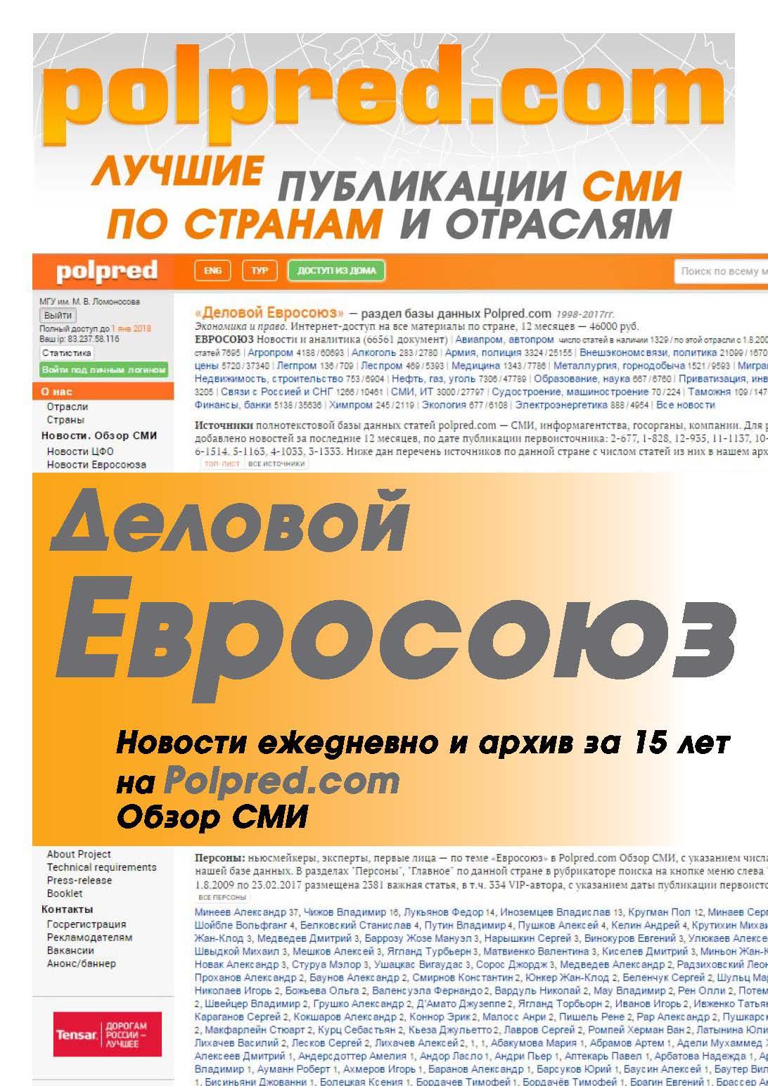 Обзор проекта прогнозов на спортРуслана Пасечника