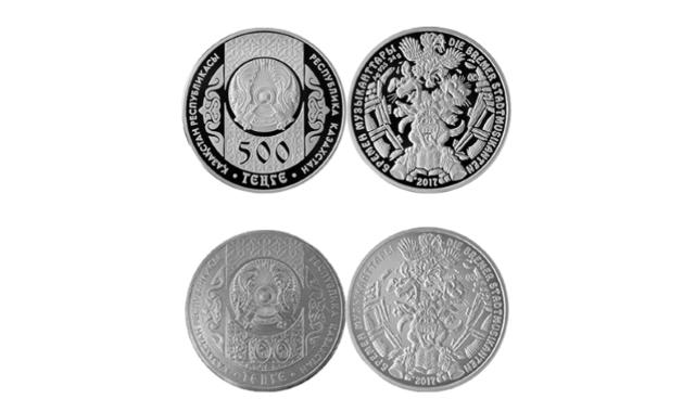5644bbdb6eed Приобрести монеты можно во всех филиалах Национального Банка Республики  Казахстан. Монеты из серебра также можно приобрести через интернет-магазин  на сайте ...